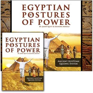 Egyptian-Postures-Book-1